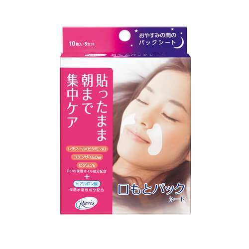 Ravis Mouth Pack (10 Sheets)