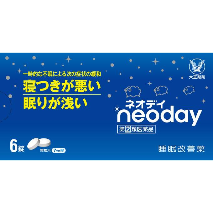 Taisho Pharmaceutical Neoday 6 tablets [Designated second-class pharmaceutical products]