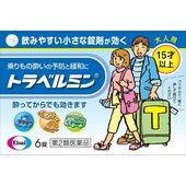 Eisai Travelmin 6 tablets [Class 2 pharmaceutical products]