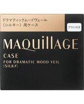 1 case for Shiseido Maquillage Dramatic Mood Veil (Silky)